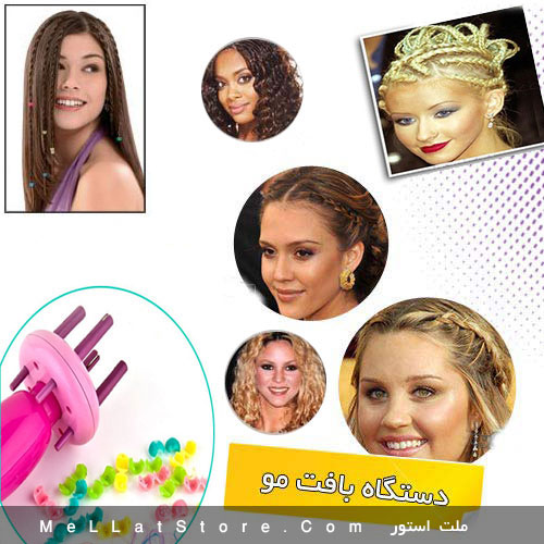 https://mellatstore.com/p/product/img/hair-texture/Janson-Sometimes-hair-texture-4-branches-5.jpg